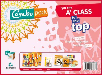 Εικόνα της COMBO PACK A CLASS TO THE TOP 1