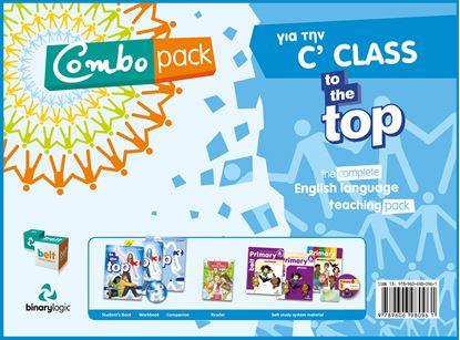 Εικόνα της COMBO PACK C CLASS TO THE TOP