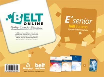 Εικόνα της BELT Online E SENIOR