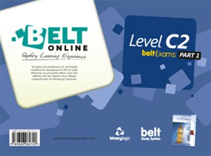 Εικόνα της BELT Online C2 ECPE Part 1