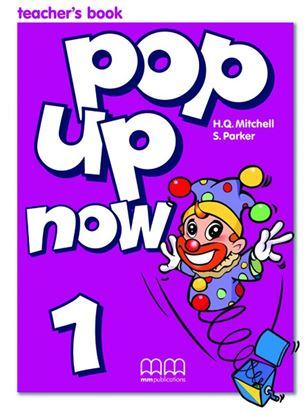 Εικόνα της POP UP NOW 1 Teacher's Book