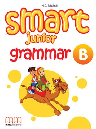 Εικόνα της SMART JUNIOR B' Grammar Book