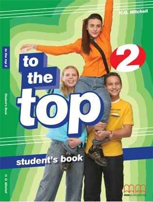 Εικόνα της TO THE TOP 2 Student's Book
