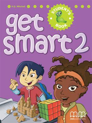 Εικόνα της Get Smart 2 - Student's Book (ΑΜ)