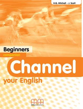 Εικόνα της CHANNEL Beginners Companion