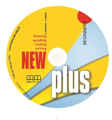 Εικόνα της NEW PLUS Beginners Class CD