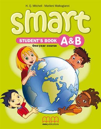 Εικόνα της SMART JUNIOR A' & B' Student's Book (with ABC Book)