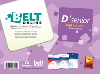 Εικόνα της BELT Online D SENIOR