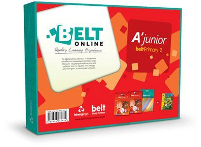 Εικόνα της BELT Online A JUNIOR