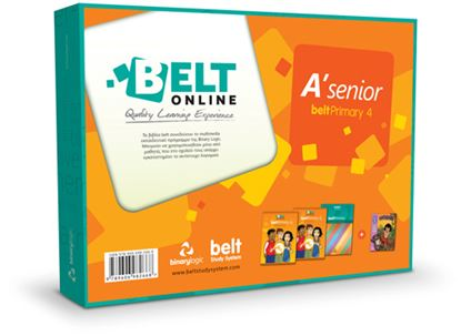 Εικόνα της BELT Online A SENIOR