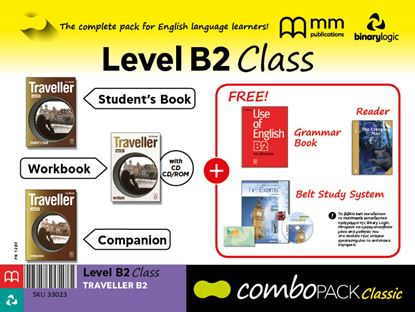 Εικόνα της COMBO PACK B2 EXAMS TRAVELLER B2