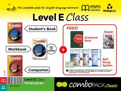 Εικόνα της COMBO PACK E CLASS TRAVELLER B1+