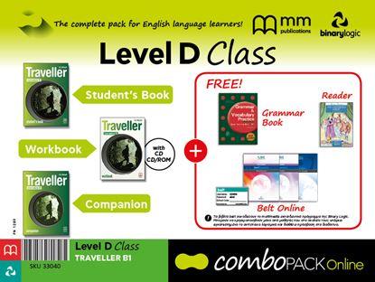Εικόνα της COMBO WITH BELT Online D CLASS TRAVELLER B1