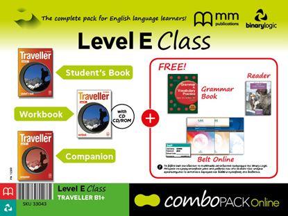 Εικόνα της COMBO WITH BELT Online E CLASS TRAVELLER B1+