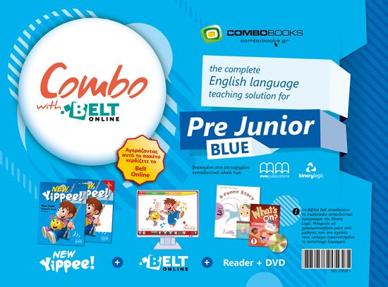 Εικόνα από COMBO WITH BELT Online PRE-JUNIOR (BLUE)