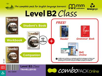Εικόνα της COMBO WITH BELT Online B2 EXAMS TRAVELLER B2
