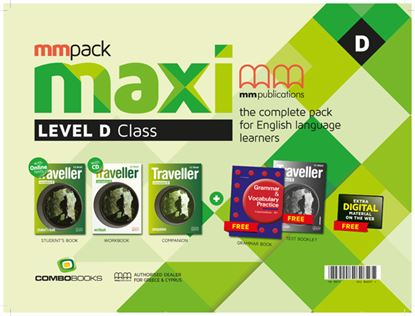 Εικόνα της MM PACK MAXI D CLASS TRAVELLER