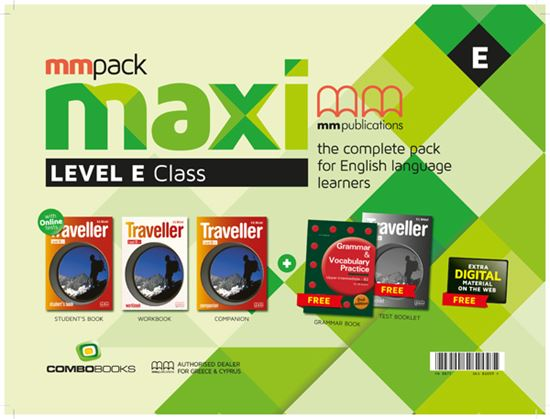 Εικόνα από MM PACK MAXI E CLASS TRAVELLER