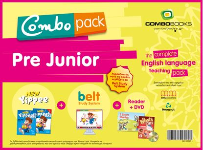 Εικόνα της COMBO PACK PRE-JUNIOR NEW YIPPEE BLUE