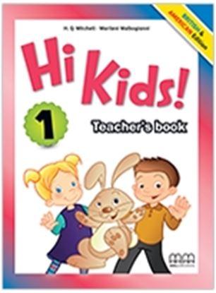 Εικόνα της HI KIDS 1 Teacher's Book