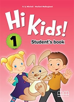 Εικόνα της HI KIDS 1 S.B (WITH CD & ALPHABET)