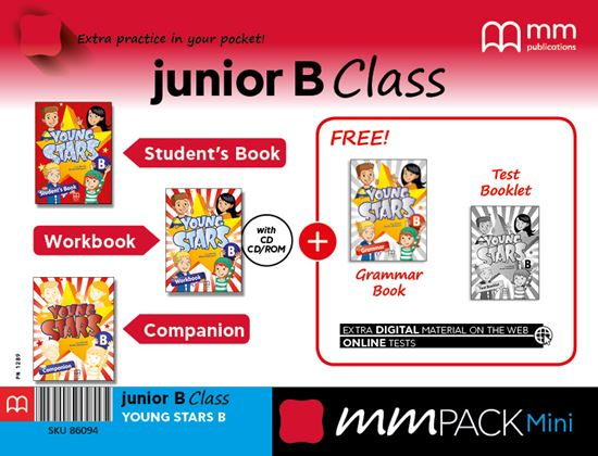 Εικόνα από MM PACK MINI Jb CLASS YOUNG STARS