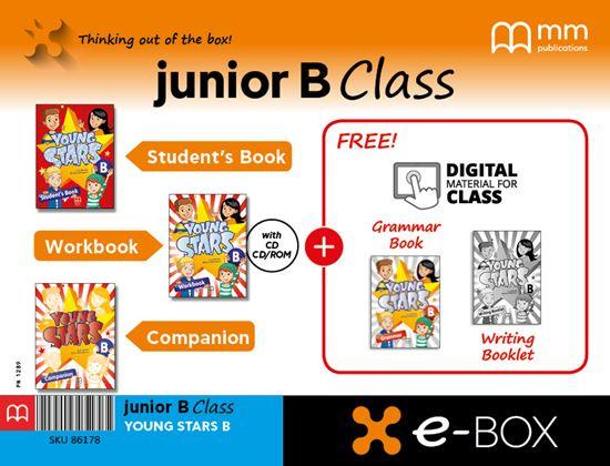 Εικόνα από E-BOX Jb CLASS YOUNG STARS B
