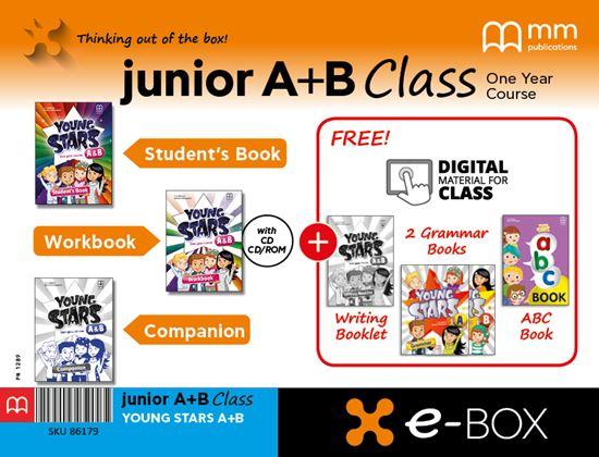 Εικόνα από E-BOX Ja&Jb CLASS YOUNG STARS A & B