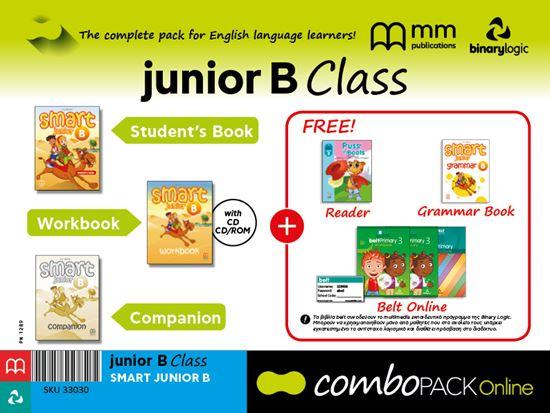 Εικόνα από COMBO WITH BELT Online Jb SMART JUNIOR