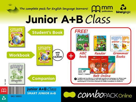 Εικόνα από COMBO WITH BELT Online Ja&Jb SMART JUNIOR