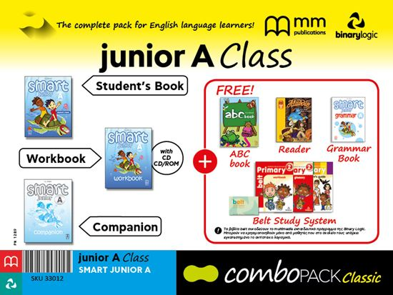 Εικόνα από COMBO PACK Ja CLASS SMART JUNIOR