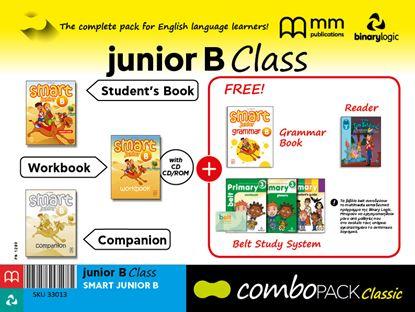 Εικόνα της COMBO PACK Jb CLASS SMART JUNIOR