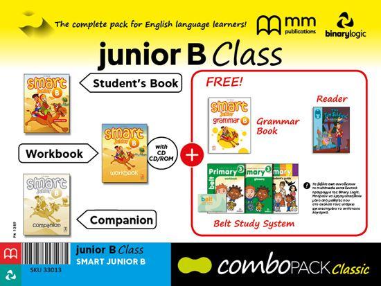 Εικόνα από COMBO PACK Jb CLASS SMART JUNIOR