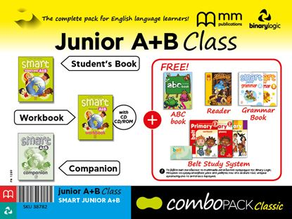 Εικόνα της COMBO PACK Ja&Jb CLASS SMART JUNIOR
