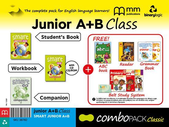 Εικόνα από COMBO PACK Ja&Jb CLASS SMART JUNIOR