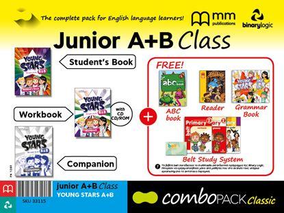 Εικόνα της COMBO PACK Ja&Jb CLASS YOUNG STARS
