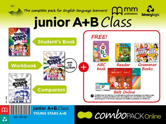 Εικόνα από COMBO WITH BELT Online Ja&Jb YOUNG STARS