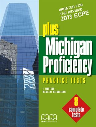 Εικόνα της PLUS MICHIGAN ECPE Practice Tests Student's Book 2013