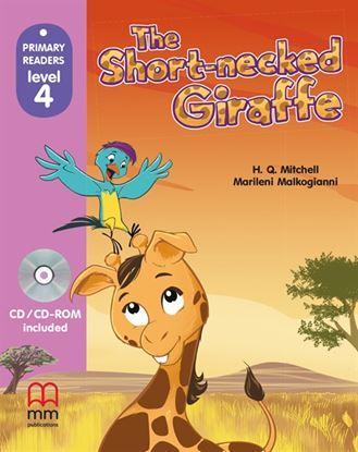 Εικόνα της ΤΗΕ SHORT-NECKED GIRAFFE S.Β. (CD)