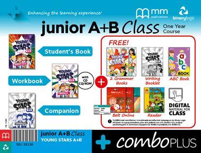 Εικόνα της COMBO PLUS Ja&Jb CLASS YOUNG STARS