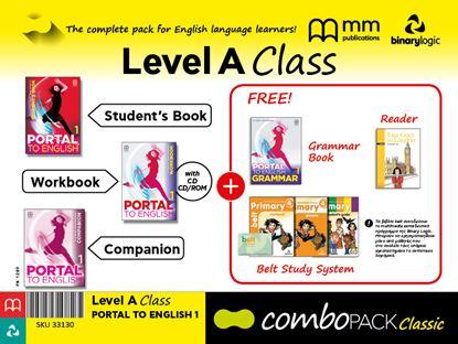 Εικόνα της COMBO PACK A CLASS PORTAL