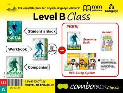 Εικόνα της COMBO PACK B CLASS PORTAL