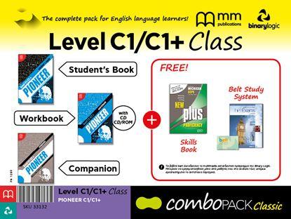 Εικόνα της COMBO PACK C1/C1+ CLASS PIONEER