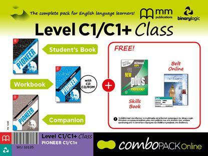 Εικόνα της COMBO WITH BELT Online C1/C1+ CLASS PIONEER