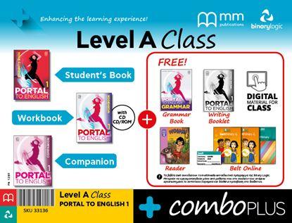 Εικόνα της COMBO PLUS A CLASS PORTAL