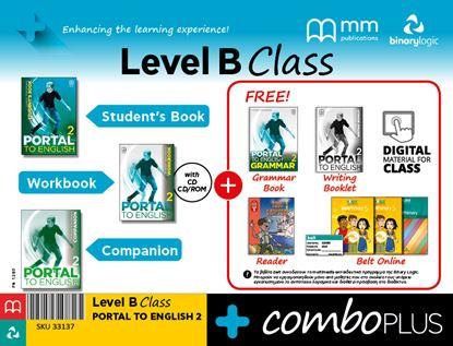 Εικόνα της COMBO PLUS B CLASS PORTAL