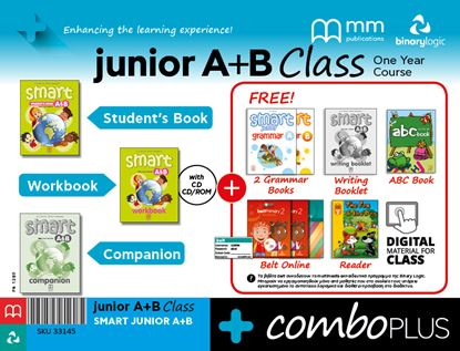 Εικόνα της COMBO PLUS Ja&Jb CLASS SMART JUNIOR