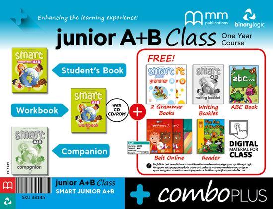 Εικόνα από COMBO PLUS Ja&Jb CLASS SMART JUNIOR