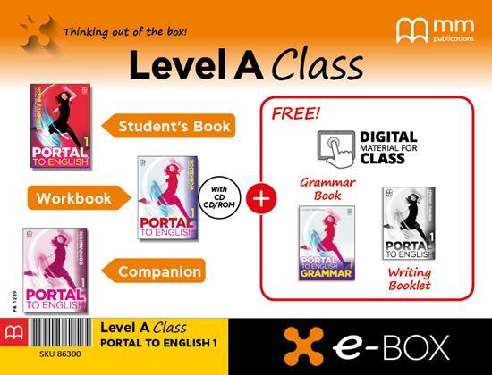 Εικόνα από E-BOX A CLASS PORTAL