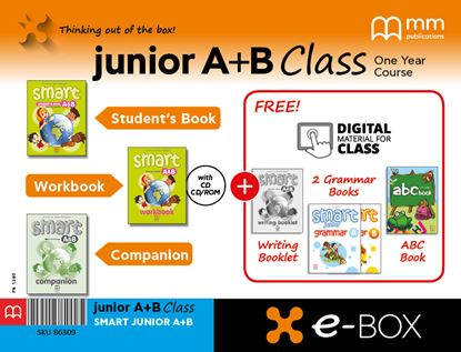 Εικόνα της E-BOX Ja&Jb CLASS SMART JUNIOR
